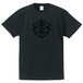 020  BITCOIN OUT THE BOX!  (ビットコイン)仮想通貨 T-shirts