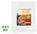 豆腐ハンバーグ(洋風) 130g 【オーサワジャパン】