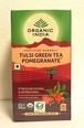 トゥルシーグリーンティポメグレネイト(Tulsi Greentea Pomegranate)(Tea bags)
