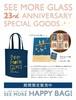 【期間限定】 23周年記念はっぴいバッグ