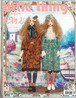 "【送料無料】Little Thing Magazine (リトルシング)No.22 ""There Is Another Me"""