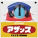 PETA BAND CD『AZASSU〜アザッス』