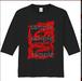 [T-Shirt] es. ロゴTシャツ 五分袖 black