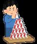 鮒谷周史の、圧巻!思考のピラミッドを拡張&精緻化し、自信と一貫性を持って機嫌よく生きる法(ピラミッド音源・上下巻セット)■収録時間:約278分(4時間38分)