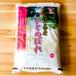 岩手県産ひとめぼれ精米5kg 【店舗受取可能】