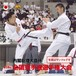〔DVD〕第59回全国空手道選手権大会  決勝集【発売中】
