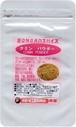 「クミンパウダー」「ジーラ(粉)」BONGAのスパイス&ハーブ【50g】