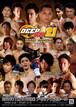 【DVD】DEEP☆KICK21