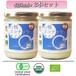 【JAS認定】有機ココナッツオイル 420ml /2本セット(フィリピン産オーソドックスタイプ)