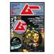 月刊ムー:缶バッジセット ダヴィンチコード