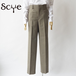 SCYE/サイ・ Gun Club Check Trousers