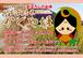 特別栽培米(50%減農薬) かぐや姫 5kg【玄米】送料込、税込 / 平成28年度産