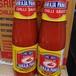 チリソース シーラチャーソース (瓶) sriraja panich red chilli sauce ซอสพริกศรีราชา 250g