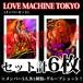 【チェキ・メンバーセット6枚】LOVE MACHINE TOKYO