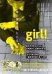 girl! vol.2