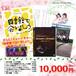 【桜】新作品集「図書館で会いましょう」(CD&楽譜)+全部のせ