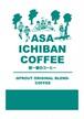 ASA-ICHIBAN-COFFEE