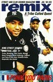 remix 1998年7月号 #85 A Tribe Called Quest