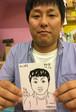 タカシさん 283円
