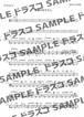 高嶺の花子さん/back number(バックナンバー)ドラム譜