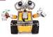 レゴ互換 アイデアロボット