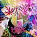 2nd Maxi Single『オコサマジック』B-TYPE