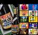超特選オリジナルラベル焼酎(芋焼酎)720ml  背景画あり 1本ギフト箱入