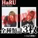 【チェキ・全種類計3枚】HaRU(Risky Melody)