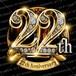22周年PSD素材 エンブレム仕様。豪華でキラキラPhotoshop素材で周年を彩ろう!