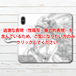 #030-002 手帳型iPhoneケース 手帳型スマホケース 《アイビー》 作:Us. 綺麗系 クール系 iPhoneX対応 全機種対応 Xperia ARROWS AQUOS Galaxy HUAWEI Zenfone