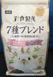 GEX 彩食健美 7種ブレンド 毛球ケア