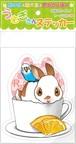 うさぎさんステッカー【cup rabbit オレンジ】