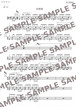 恋模様/scandal(スキャンダル) ドラム譜