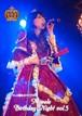 【DVD】2016ミーウェル誕生日ライブ
