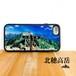 北穂高岳  強化ガラス iphone Galaxy スマホケース アウトドア 登山 山 夏 槍ヶ岳