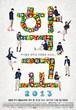 韓国ドラマ【ゆれながら咲く花】Blu-ray版 全16話