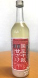 国産十穀甘酒 720ml