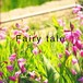 Fairy tale(メロディーコード譜)