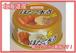 ほたて貝柱水煮(ほぐしみ) 缶詰 90g