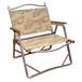 CF Chair Cover Kit Desert Camo