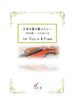 日本の夏の歌メドレー  浜辺の歌~たなばたさま Violin&Piano