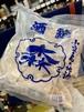 香川県小豆島【小豆島酒造】スーパーフード『森國 酒粕 1kg』