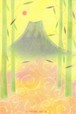 新作 ポストカード 彩雲に浮かぶ富士 ☆在庫4枚です。