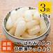 【送料無料】三里浜産らっきょう甘酢漬175g×3袋