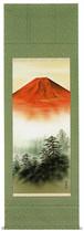 赤富士 川崎光春 尺八立 6138