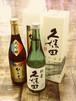 【セット】日本酒セットKG3-720ml×2本<久保田 紅寿 / 艶やかひたち 大吟醸>/お中元に/夏のご挨拶に/