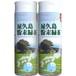 """《 私たちが作った""""粉末緑茶""""です 》屋久島自然栽培茶80g入りボトル×2本【無農薬・無化学肥料・農薬無飛散】"""