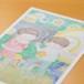 「ねんねバス」ポストカード#4