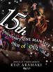 セット【LIVE DVD】15周年記念ワンマンライブ「Voice of SOUL vol.5」+フォトブック