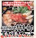 和牛モモ200g 豚ロース200g(2〜3人前) 千本松牛・豚のすき焼きセット【西谷商店】